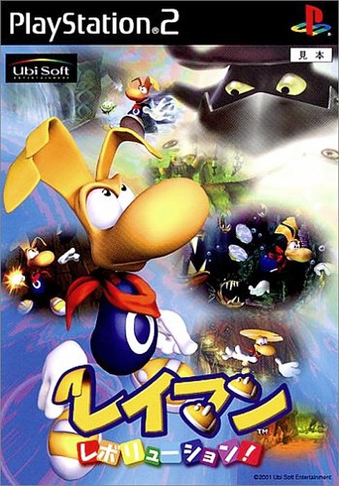 great escape video game