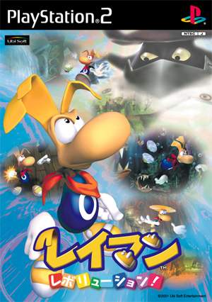 Rayman Revolution Japanese Version Rayman Pirate Community
